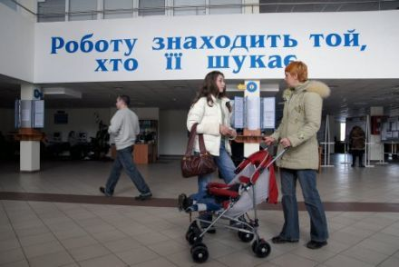 Many Ukrainian migrant workers may come back to Motherland
