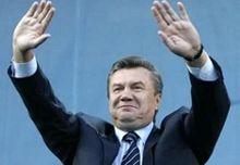 Янукович посетит Енакиево