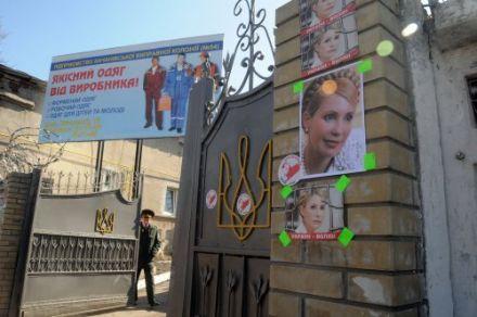 Тюремщики жалуются, что Тимошенко не хочет показывать им свои синяки