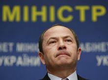Тигипко прокомментировал изменения в налоговый кодекс