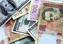 Нацбанк установил официальный курс гривни