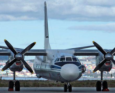 Ан-26 привезет украинцев домой