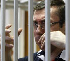 Юрий Луценко во время судебного заседания в Печерском районном суде Киева. 17 августа