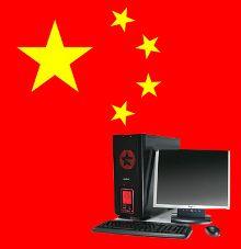 Украина получила от Китая 16 тысяч компьютеров для школ, картинка с сайта okompyutere.ru