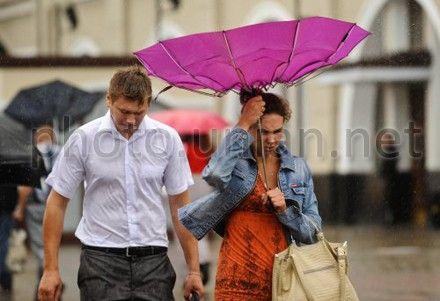 В Киеве и области ожидается дождь