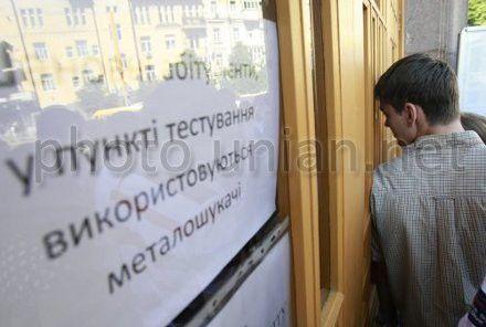 Янукович подписал дополнительное финансирование ВНО