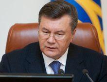 Виктор Янукович собирается в командировку