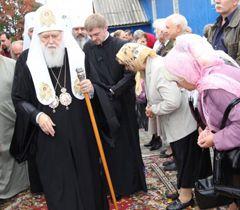 Патриарх Киевский и всея Руси-Украины УПЦ КП Филарет