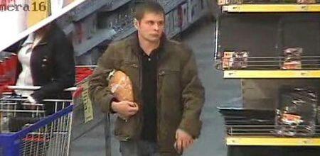 Милиция распространила фото подозреваемого