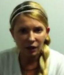 Юлия Тимошенко, кадр из видеозаписи