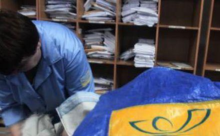 Задержан злоумышленник, совершивший разбойное нападение на почту