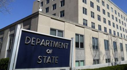 Department of State will continue working both with government of Ukraine and oppositional forces