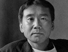Харуки Мураками - один из претендентов