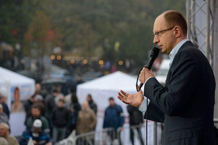Яценюк объявил манифест