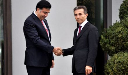 Саакашвили, Иванишвили. Фото http://top100.rambler.ru