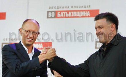 Арсений Яценюк пообещал мириться со