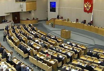 Против принятия закона проголосовали лишь 7 депутатов / Фото : profi-forex.org