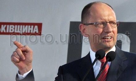 Яценюк считает, что Украина должна продемонстрировать свою готовность двигаться к ЕС