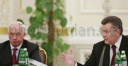 Азров, Янукович