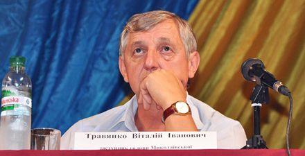 Виталий Травянко / Фото : news.pn