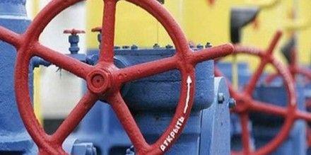 PGNIG надеется на добровольное скорое возобновление поставок