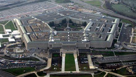 Пентагон. Фото ru.wikipedia.org