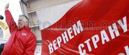 Симоненко возмутило заявление посла США