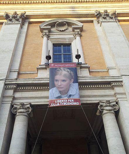 Юлія Тимошенко. Фото з сайту БЮТ-Батьківщина