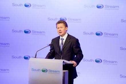 Миллер говорит, что Газпром будет платить за транзит самому себе