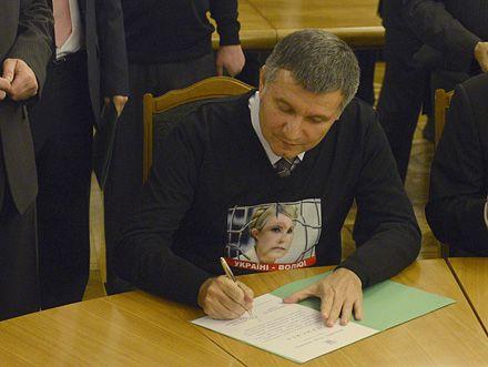 Верховна рада України VІІ скликання. Складання присяги 12 грудня 2012 р. Арсен Аваков. Фото Андрія КРАВЧЕНКА