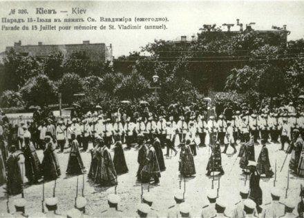 Парад в честь святого равноапостольного князя Владимира в Киеве, 15 июля (по старому стилю) 1888 г.