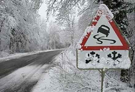 Из-за сложных погодных условий усложнено движение транспортных средств