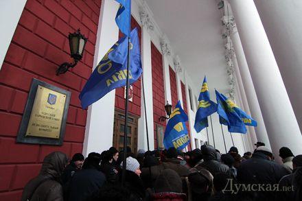 В акции протеста участвуют сторонники «Свободы» / Фото : Dumskaya.net/