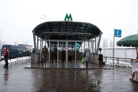 С начала года, а скорее всего, с 1 февраля / Фото : metro.kiev.ua