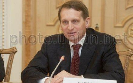 Сергей Нарышкин боится за Сноудена