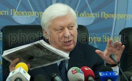 Віктор Пшонка, генпрокурор України