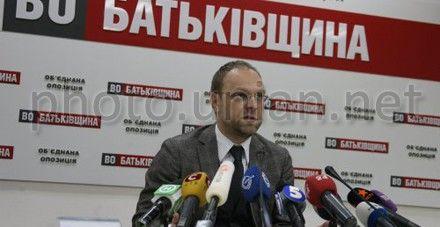 Власенко не пустили к евродепутатам
