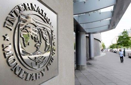 Штаб-квартира МВФ / Фото : i-g-t.org