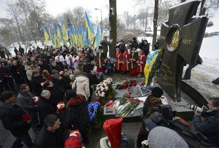 Крути, Аскольдова Могила, 29 січня 2013 року. Фото Андрія Кравченка