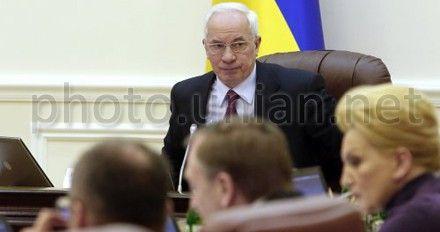 У Азарова утвердили соглашение с Панамой