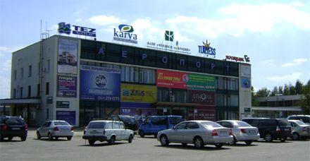 Межнародный аеропорт Запорожье переходит в собственность города/ Фото: Аvia.zp.ua/