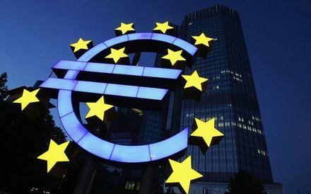 Європейський центральний банк / Фото: Myfin.net