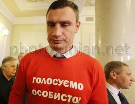 Виталий Кличко не появляется на акциях