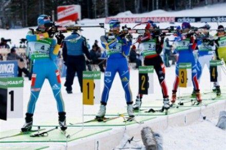 В расписание соревнований внесены существенные коррективы / Фото : timeua.info