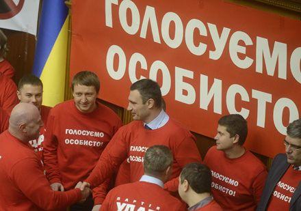 Парламент України розблоковано, 22 лютого 2013 р. Фото Андрія КРАВЧЕНКА