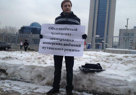 Фото: Gazeta.ru -  Илья Андреев