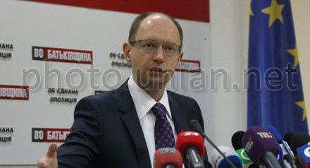 Яценюк подготовил заявление