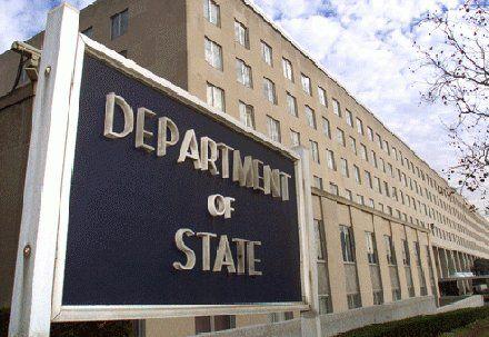 Государственный департамент США Фото: Униан