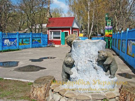 Менский зоопарк  / Фото : travelua.com.ua