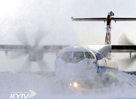 Фото: Аэропорт «Киев»